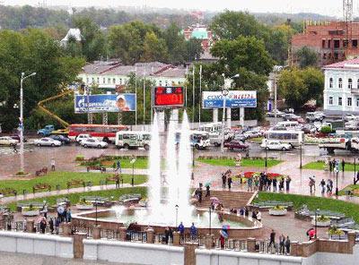 сибирские знакомства новосибирск томск кемерово