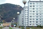 Кемеровская областьМеждуреченск