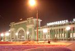 Ж/д вокзалг. Новосибирск